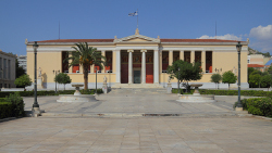 Università di Atene